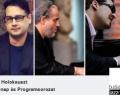 Roma Holokauszt Emléknap – 3 napos program a BJC-ben